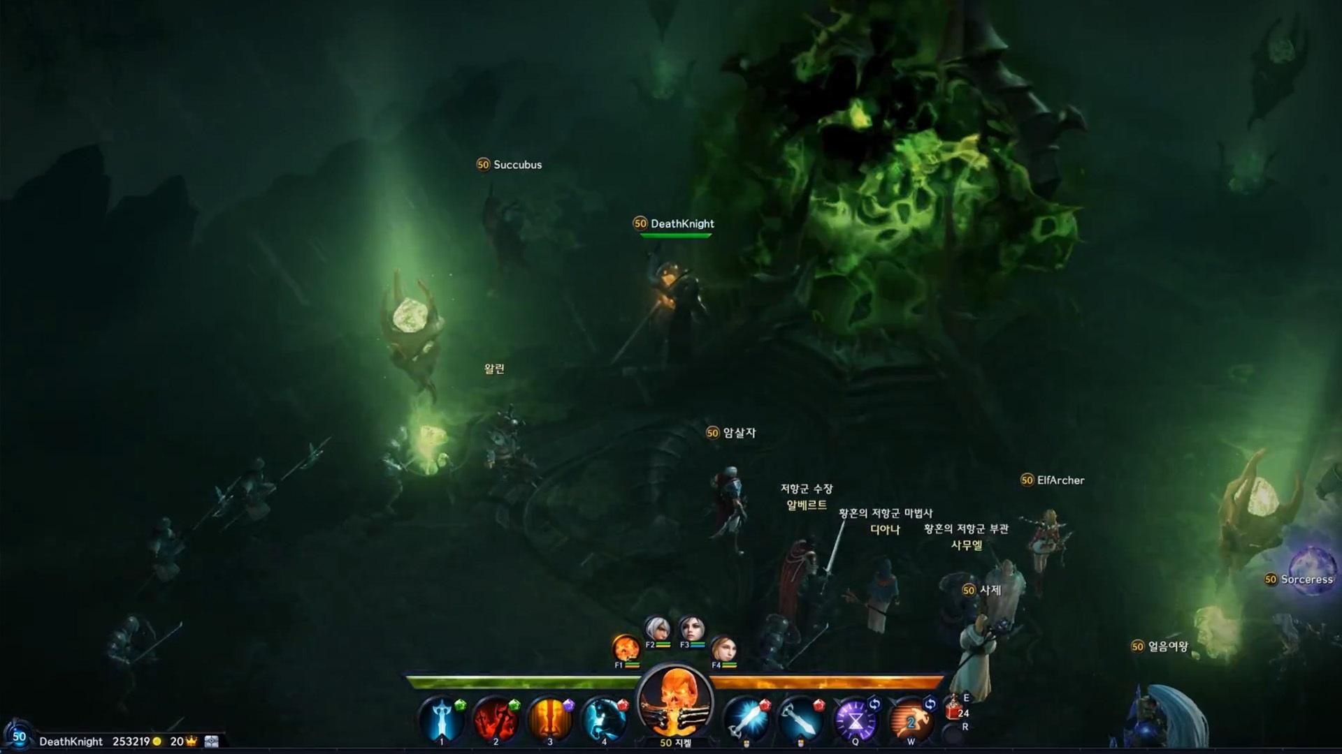 eternal-team-preview2